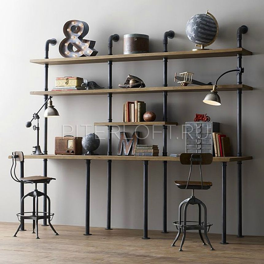 pipe мебель